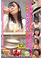 onin00069[ONIN-069]スイーツ食べて「うまぁ」ってなりながら、下半身はイカされる女の子たち