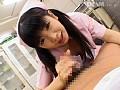 (onsd012)[ONSD-012] 白衣の天使 み〜んなでパコパコ看護 ダウンロード 18
