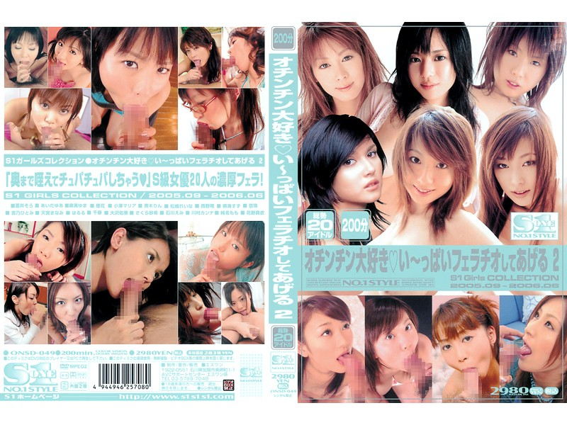 ONSD-049 jav