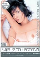 小澤マリア×ギリギリモザイク 小澤マリア COLLECTION 1 ダウンロード
