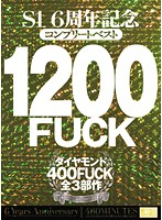 S1 6周年記念 コンプリートベスト1200FUCK ダイヤモンド ダウンロード