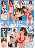S1 SUMMER COLLECTION 2012 ダウンロード
