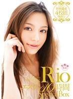 Rio エスワン16時間SpecialBox