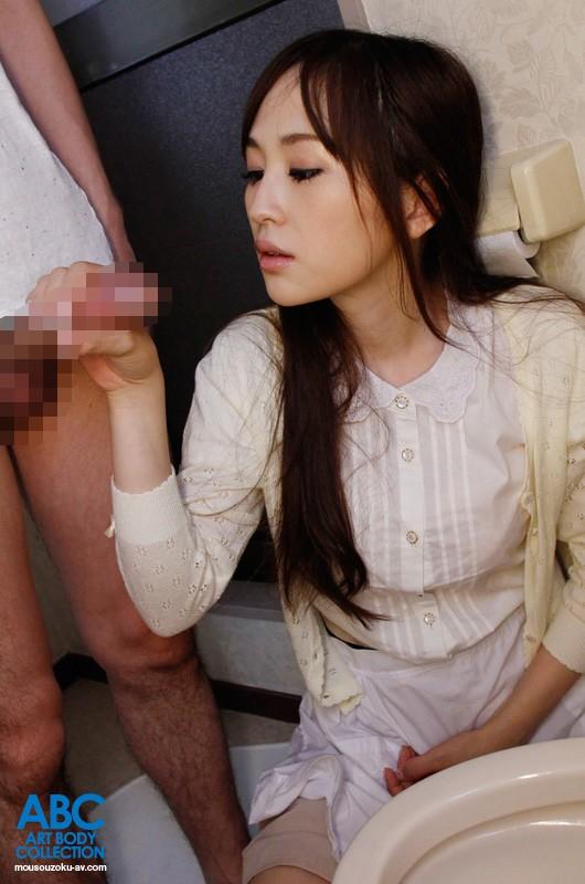 Japanese Handjob Toilet 108