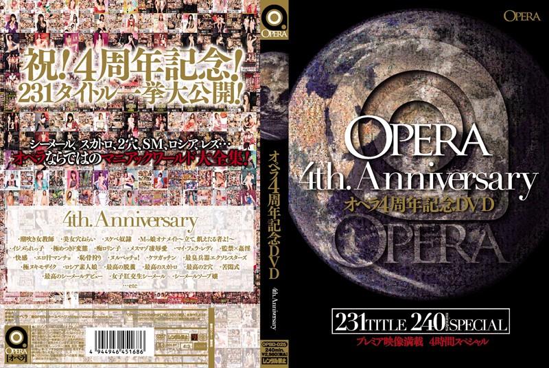 オペラ4周年記念DVD