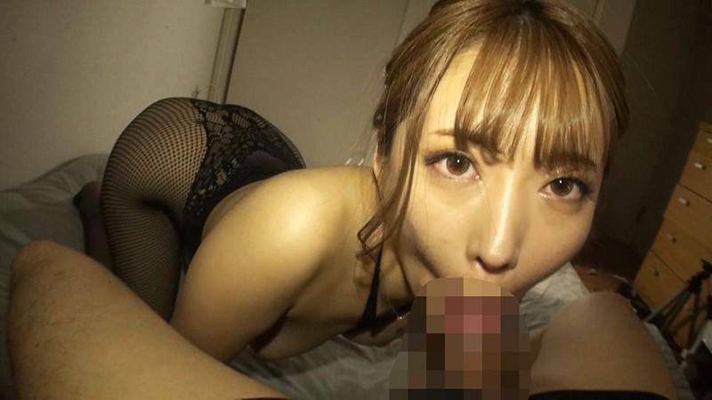 禁断の妊娠OK中出しバイト 今井ヒカリ 14枚目