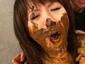 (opmd011)[OPMD-011] 最高のマンコ&アナル2穴中出しスカトロSEX 天宮紗那 ダウンロード 29