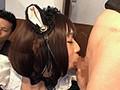 (oppw00005)[OPPW-005] お●ん娘せっくしゅ 〜小柄なショタっこが女装したら当然ロリ可愛くなっちゃうヤヴァい〜 栞風ふう ダウンロード 3