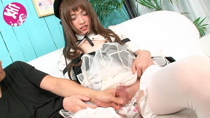 お●ん娘せっくしゅ 〜18歳のしっとり吸い付く美肌な男の娘は白桃みたいな桃尻カワイイ!〜 小桃あすか 1枚目