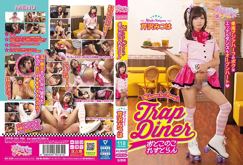 OPPW-054 Trap Diner - Crossdresser Restaurant - Mitsuha Serizawa