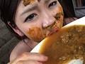 18歳ド変態を鬼畜糞姦 初食糞アナルSM洗礼 脇阪エムのサンプル画像