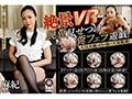 【VR】絶景VRスカトロBEST!超ドアップ脱糞!8人150分!!sample3