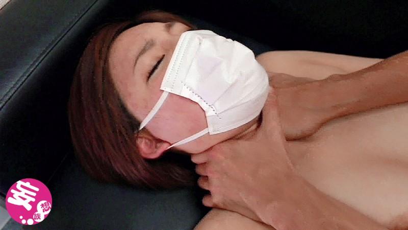 僕の会社はマスクの白ムチOLたちに犯●れました 画像9