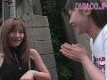 れずなん Lezu nanpa ナオちゃん(20才) ゆうきちゃん(19才)sample14