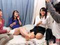 イケメンの友達がほろ酔い状態の女子を僕の部屋に連れて来た!僕にはそれだけで大興奮なのに超過激でHな王様ゲームが始まっちゃって…巨乳若妻編 2 2