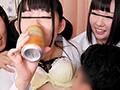 (oyc00085)[OYC-085] 妹のお泊まり会の過激な映像を勝手に発売決定!AVメーカーでADをしているボクの妹(女子校生)がビデオカメラを貸して欲しいと言って来たので貸したら、お泊まり会の過激な映像が残っていて…! ダウンロード 3