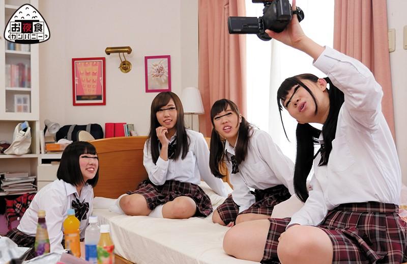 妹のお泊まり会の過激な映像を勝手に発売決定!AVメーカーでADをしているボクの妹(女子校生)がビデオカメラを貸して欲しいと言って来たので貸したら、お泊まり会の過激な映像が残っていて…!