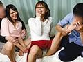 イケメンの友達がボクの家に泥酔して終電を逃し行き場を失った女子大生2人組を......thumbnai3