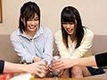 (oyc00189)[OYC-189] 始発まであと3時間。送別会二次会で家に連れ込んだ近々結婚しちゃう女友達を口説き落とす隠し撮り。婚約状態でガードが堅い女友達を結婚相手である彼氏が待つ家に始発電車で帰る前にヤレるのか!女子2人組W中出しver ダウンロード 12