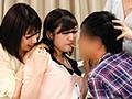 バイト仲間の女子たちが、バイト先で一番キモい男を使って罰...sample9