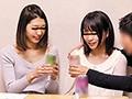 [OYC-208] やっぱりヤッてた!合宿免許飲み会乱交!今まで飲み会に参加したことの無いような真面目女子が合宿免許飲み会でチャラい男たちの餌食に!いっぱいお酒を飲まされ、結局乱交モードに流されちゃう真面目女子。