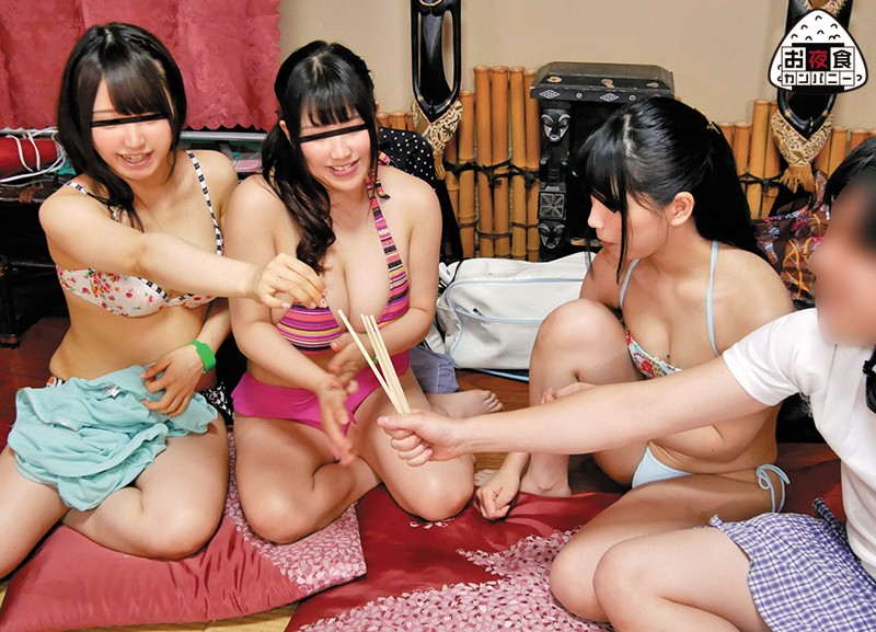 OYC-209 Studio Oyashoku Company - We Went Picking Up Girls At A Spa Resort And Found These Wet And Wild Beautiful Girls In Swimsuits So We Seduced Them And Brought Them To Our Room For Some Drinking! When The Girls Got Good And Drunk They Started Kissing And Were Really Ready To