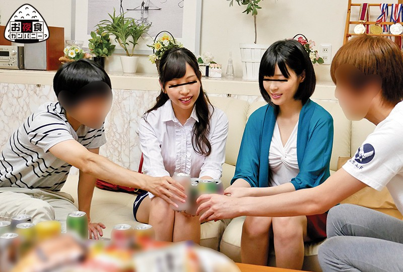 OYC-218 Studio Oyashoku Company - I Work With This Thirty-Something Old Lady At My Part-Time Job And Now I'm Drinking At Her Home While Her Husband Is Away On Business! She Must Have Been Excited Drinking With A Young Guy Like Me, Because She Was Really Getting Into It! Now