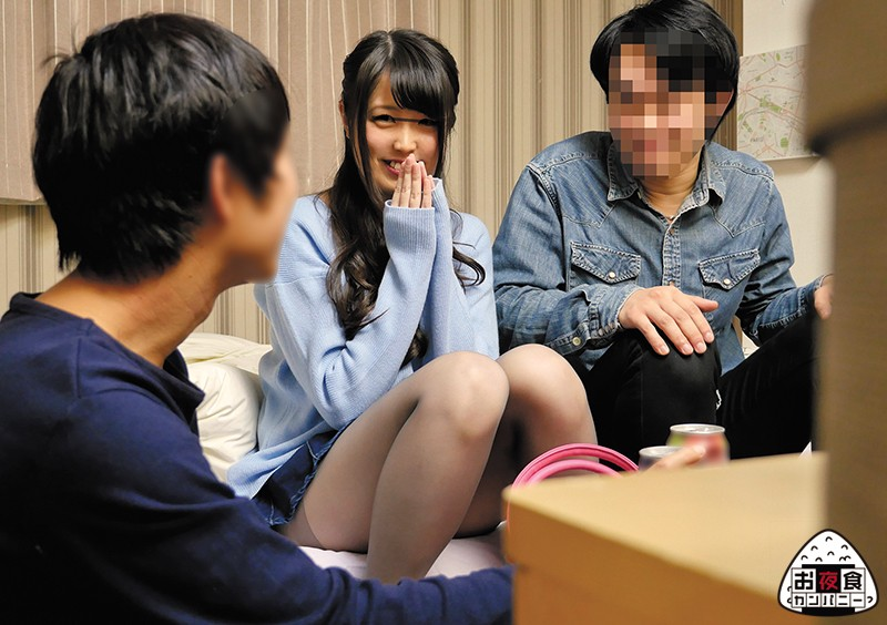 OYC-275 Studio Oyashoku Company - I Attacked My Friend's Girlfriend And Creampie Fucked Her. After Getting Fucked, She Decided That If Her Boyfriend Found Out About It, He Would Dump Her, So She Said, As Long As I Stay Quiet... - big image 1