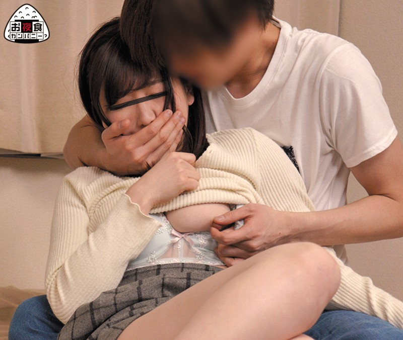 OYC-275 Studio Oyashoku Company - I Attacked My Friend's Girlfriend And Creampie Fucked Her. After Getting Fucked, She Decided That If Her Boyfriend Found Out About It, He Would Dump Her, So She Said, As Long As I Stay Quiet... big image 3