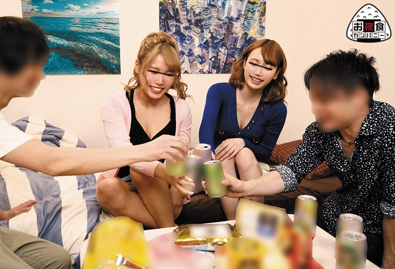 OYC-276 Studio Oyashoku Company - I Turned Our Private Video Into A Porno! My Good-Looking Friend Picked Up Some Drunk Girls To Fuck! One Is A College Girl Looking For Action At A Resort, And The Other Is A Drunk Girl Who Missed the Last Train Home