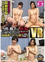 【VR】発売1周年記念映像リマスター化…