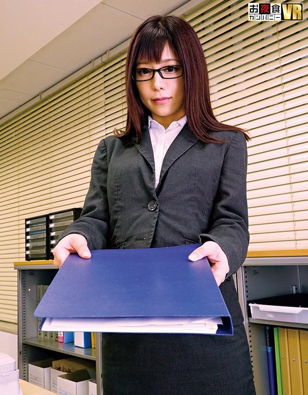 【VR】 一見普通のオフィスですが、実はここにいる女性はそれぞれ「彼女」「超絶ヤリマンのセフレ」「デリヘル嬢」「調教済のM女」のどれかです。さて、一体誰がどの子でしょうか?結局全員とヤレちゃうけど、見てからのお楽しみVR 5