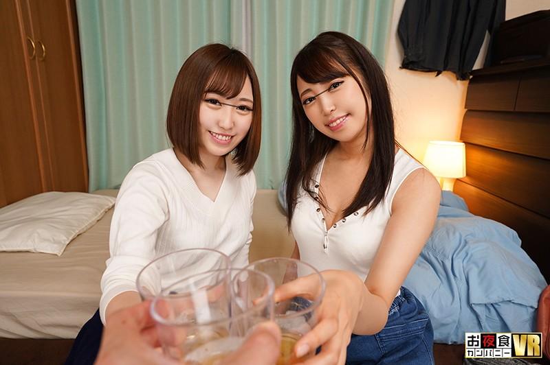 【VR】 『私たちとエッチして元気出して!』お酒を飲めるような歳になっても相変わらず仲が良い二人の幼馴染はボクに何かあるたびに部屋に遊びに来ては励ましてくれる!!ボクが女にフラられた日は一緒にお酒を飲んでくれて慰めてくれたと思ったら二人とも変なスイッチが…2