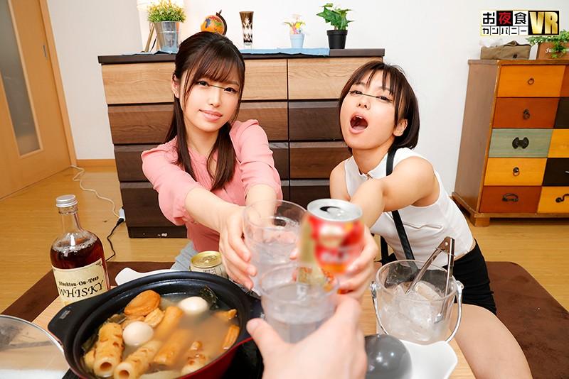 【VR】 目が覚めたら頭上で彼女とその女友達が濃厚レズプレイの真っ最中!?そういえば、彼女の部屋で一緒にご飯を食べていたら、男にフラれた彼女の友達が泥●状態で現れて…ちょっと待て!なんでボクはフルチンなんだ!?戸惑うボクに彼女と女友達が「ねぇ、どっちが…3