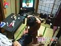 挑戦!びっくり日本エロ記録 7-5sample36