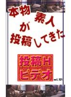 投稿Hビデオ〜ナマ派ギャル ダウンロード