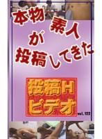 投稿Hビデオ〜本物カップルSEX!放尿付き! ダウンロード