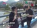 (parat00319)[PARAT-319] 温泉コンパニオンと大人の混浴アソビ! ダウンロード 4