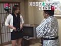 (parat00319)[PARAT-319] 温泉コンパニオンと大人の混浴アソビ! ダウンロード 9