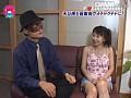 AV女優水谷桃を催眠術でメチャクチャに!4