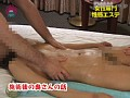 密着!女性専門性感エステ〜本物夫婦編〜sample39