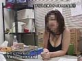 (parat00420)[PARAT-420] 万引主婦の呆れた実態〜店長、体で許して ダウンロード 17