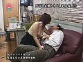 (parat00420)[PARAT-420] 万引主婦の呆れた実態〜店長、体で許して ダウンロード 20