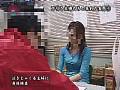 (parat00420)[PARAT-420] 万引主婦の呆れた実態〜店長、体で許して ダウンロード 34