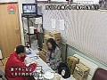 (parat00420)[PARAT-420] 万引主婦の呆れた実態〜店長、体で許して ダウンロード 5