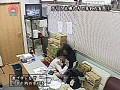 (parat00420)[PARAT-420] 万引主婦の呆れた実態〜店長、体で許して ダウンロード 8