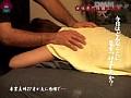密着潜入!女性専門性感エステ〜27才専業主婦が夫に内緒で…〜sample38