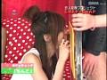(parat00628)[PARAT-628] 初スワッピングSEX! 素○カップル大乱交! ダウンロード 16