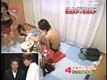 (parat00628)[PARAT-628] 初スワッピングSEX! 素○カップル大乱交! ダウンロード 27