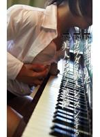 発見!体で教えるピアノ教室の美人先生 ダウンロード